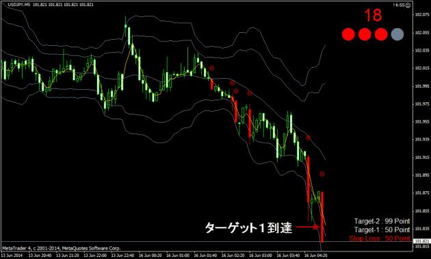 2014.06.16 10.49-t1