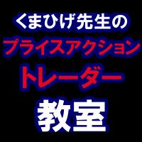 プライスアクション・トレード教室:ボリンジャーバンドにおけるダイナミック・サポート&レジスタンスの法則(Vol.008)