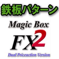 プライスアクションJAPAN_マジックボックスFX2