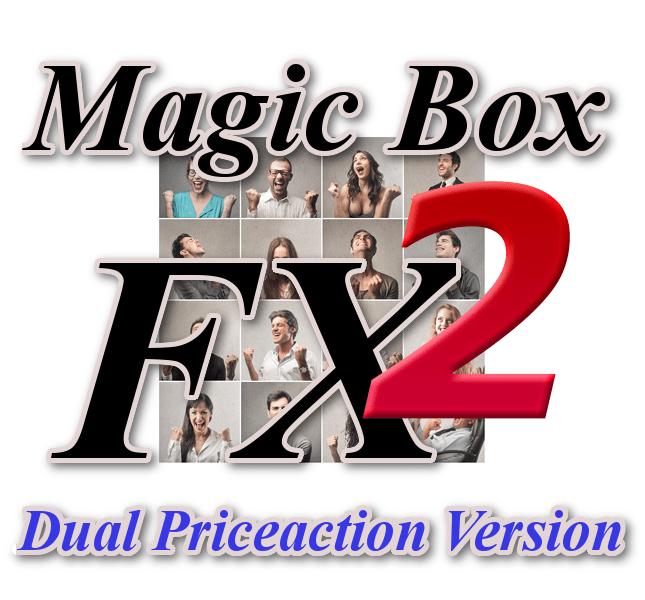 【少人数限定】マジックボックスFX2-デュアル・プライスアクション・バージョン