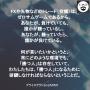 プライスアクション_くまひげ流