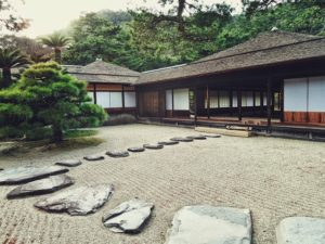 Japanese home.