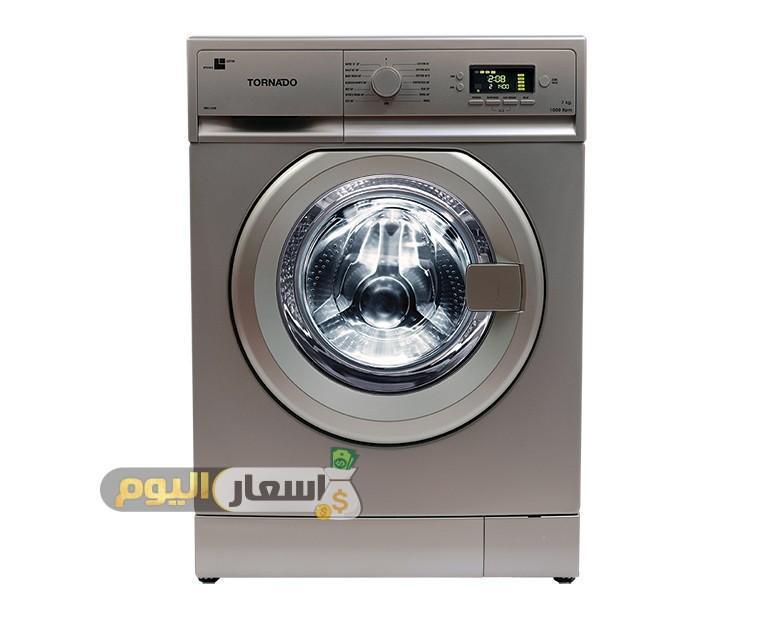 اسعار الغسالات فى مصر 2019 أسعار اليوم