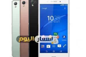 أسعار هواتف سوني في الكويت 2018