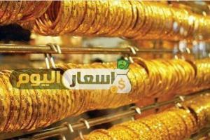 سعر الذهب في المغرب اليوم