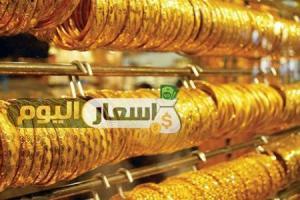 سعر الذهب في عمان اليوم
