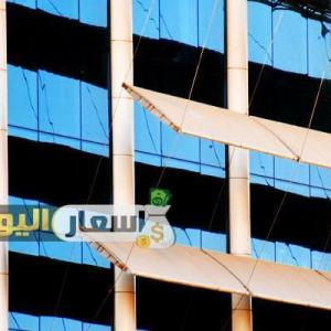 سعر متر الألوميتال في مصر 2018