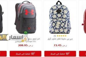 اسعار الأدوات المدرسية في مكتبة جرير بالسعودية
