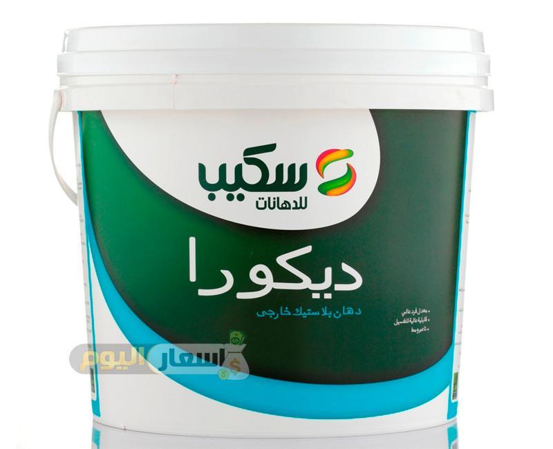 أسعار دهانات سكيب 2019 أسعار اليوم