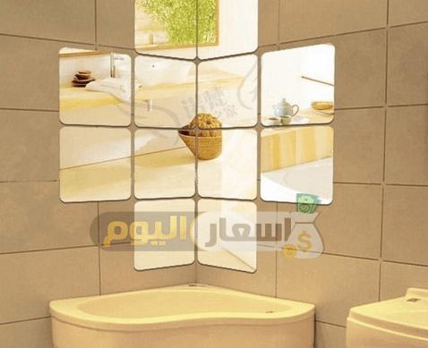 أسعار ورق الحائط في الإمارات أسعار اليوم
