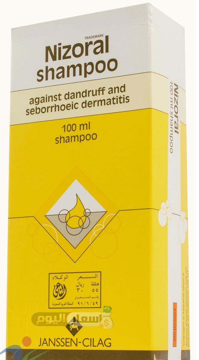 سعر دواء نيزورال شامبو Nizoral Shampoo لعلاج قشرة الشعر