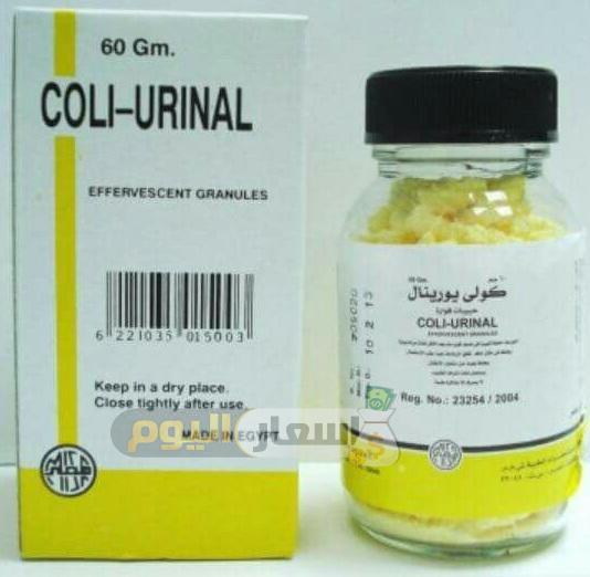 سعر فوار كولي يورينال Coli Urinal Soluble Tablets لعلاج التهابات