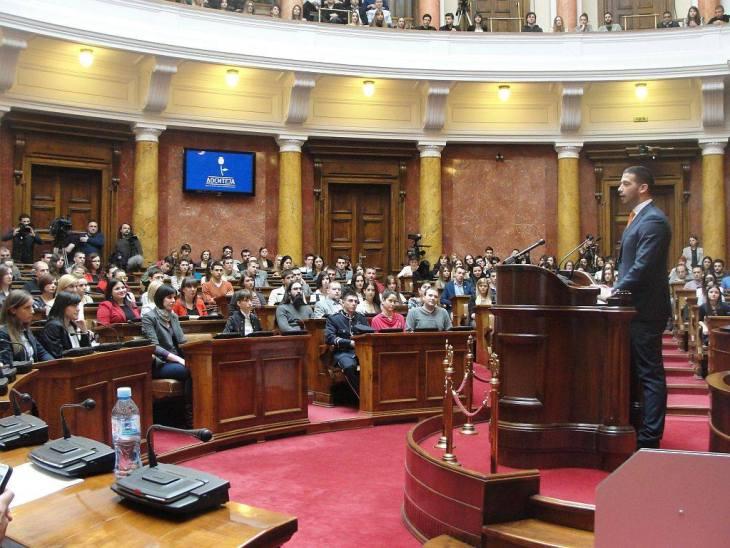 Svecanost povodom dodele stipendija najboljim studentima Univerziteta u Beogradu
