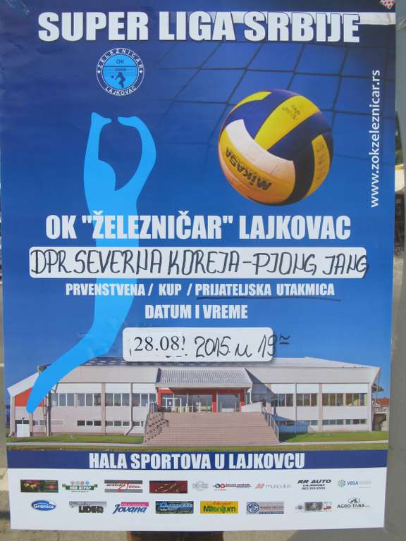 Lajkovac Zeleznicar 6x768