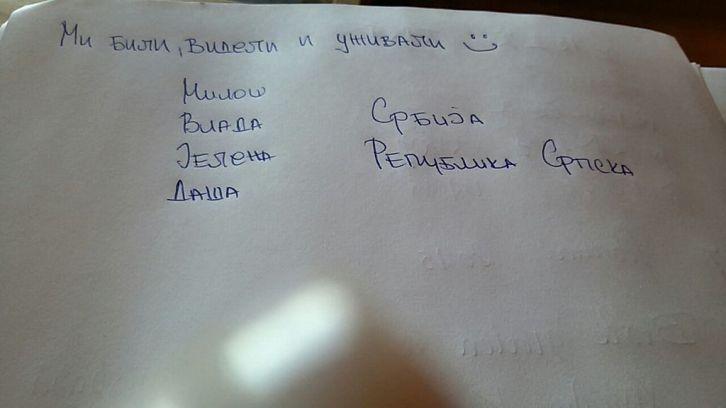 Evo šta su Jelena, Dragana, Miloš i Vladimir napisali u knjizi utisaka