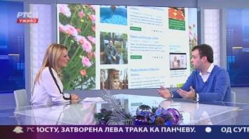 Voditeljka emisije bila je Slađana Tomašević
