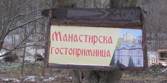 Manastir-Tumane-2_1024x768.jpg?resize=53