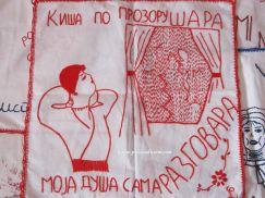 Lenka Zelenovic 12_1067x800