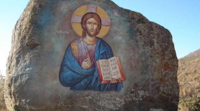 Iisuse, Care-mi porți povara - Iisuse, numai Tu - www.pricesne.com