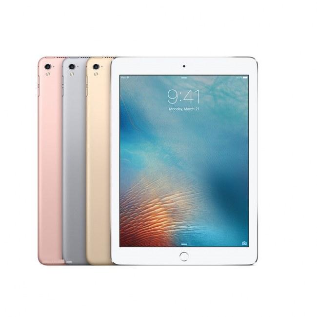 Apple iPad Pro 9.7 (2016) Wi-Fi