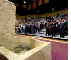 fountain used during ring ceremony