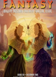 Queers Destroy Fantasy! Special Issue