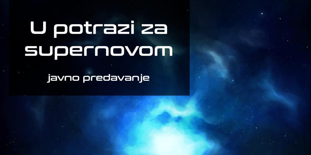 """""""U potrazi za supernovom"""" večeras u Gradskoj knjižnici Franjo Marković Križevci"""