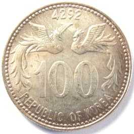 Reverse side of Korean 100 won coin dated 4292 (1959)
