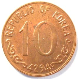Reverse side of Korean 10 won coin with date 4294 (1961)