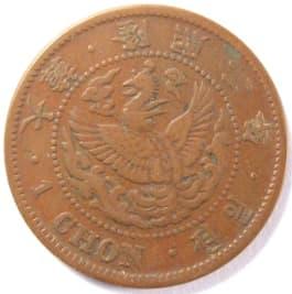 Korean 1 chon coin made in 1908 (yunghui 2)