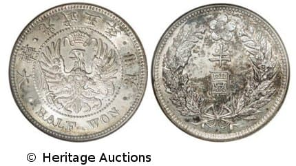 Korean silver half won coin with image of Russian imperial eagle minted in 1901