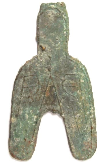 Zhou Dynasty round foot spade money with inscription lin