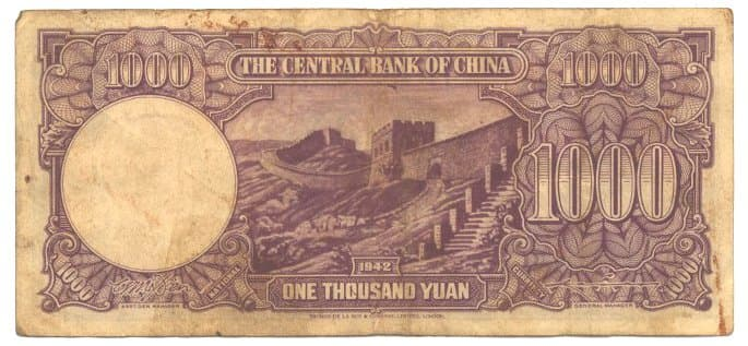 Cash Dynastie Ming Objective Chine yung Lo 1408-24 -1 Piece-