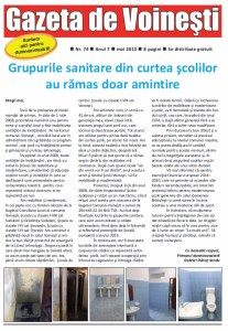 Gazeta 74