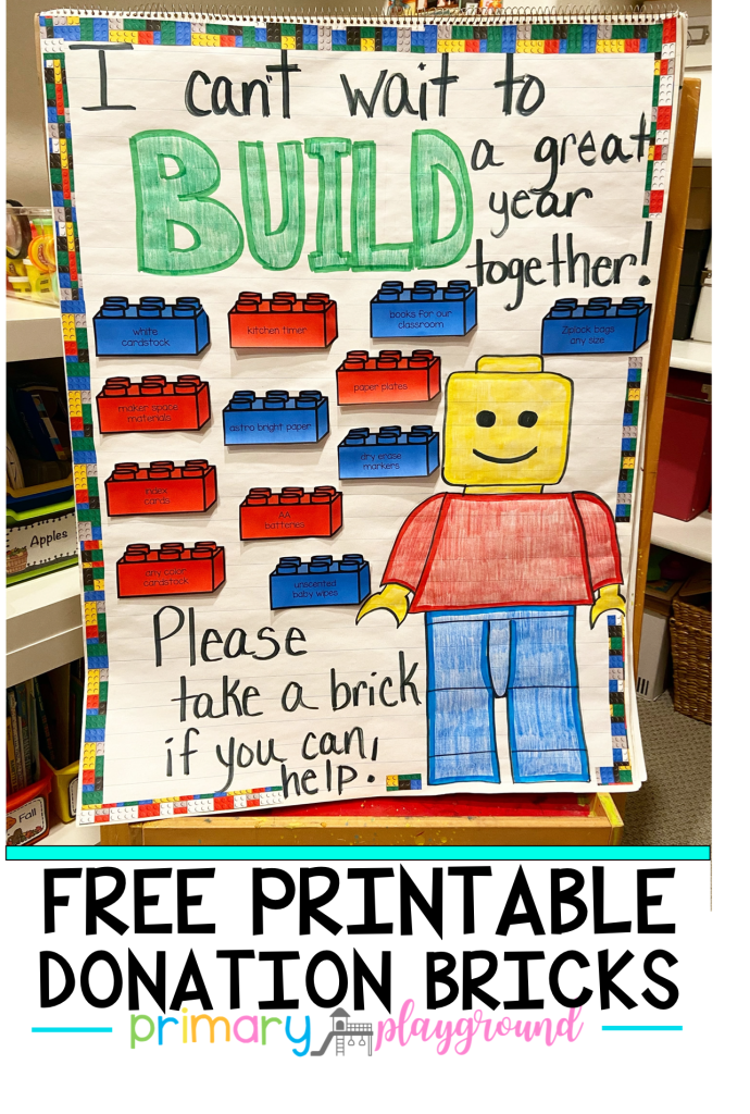 Put these Back To School Donation Bricks out at Meet The Teacher Night so parents can donate additional items to the classroom if they'd like to help.