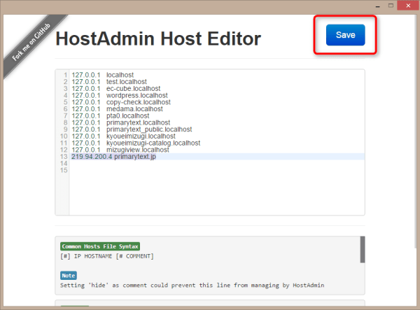 HostAdmin Host Editor 保存