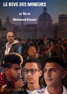 prix des jeunes de la méditerranée PriMed 2019