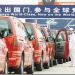 A China conseguiu superar os EUA em número de carros produzidos em 2008
