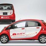 Mitsubishi produzirá iMiEV em série a partir desse ano