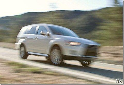 Mitsubishi anuncia Outlander GT Prototype