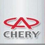 Chinesa Chery confirma instalação de fábrica no Brasil