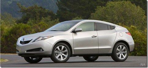 Informações e imagens oficiais do novo Acura ZDX