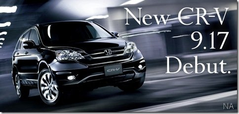 Surge primeira imagem do Honda CR-V 2010