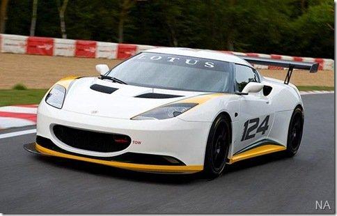 Lotus Evora Type 124 é mais uma atração da Lotus para Frankfurt
