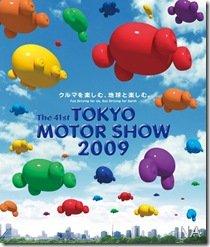 Hyundai é mais uma que desiste do Salão de Tóquio