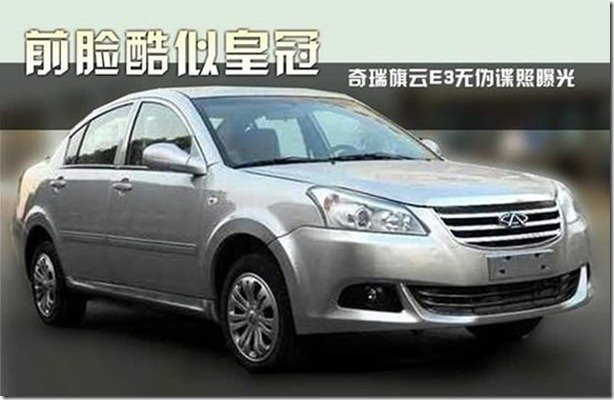 Chery E3 é flagrado sem camuflagem na China