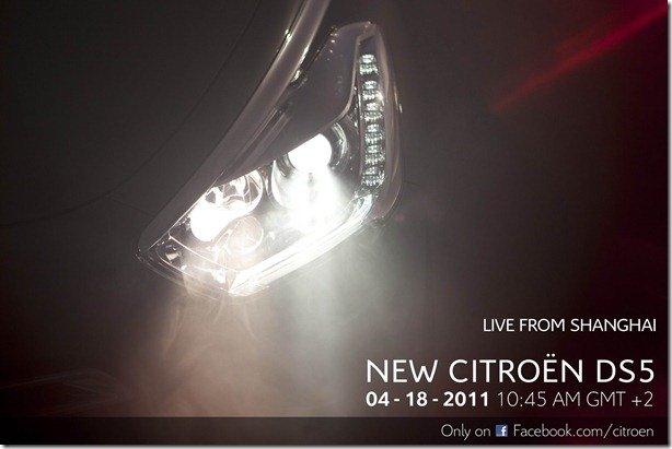 Citroën revela o primeiro teaser do DS5
