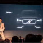 Volvo antecipa as formas do novo XC90