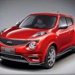 Infiniti ESQ, o Nissan Juke para a China