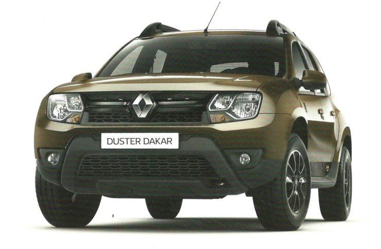 Renault Duster Dakar (2)